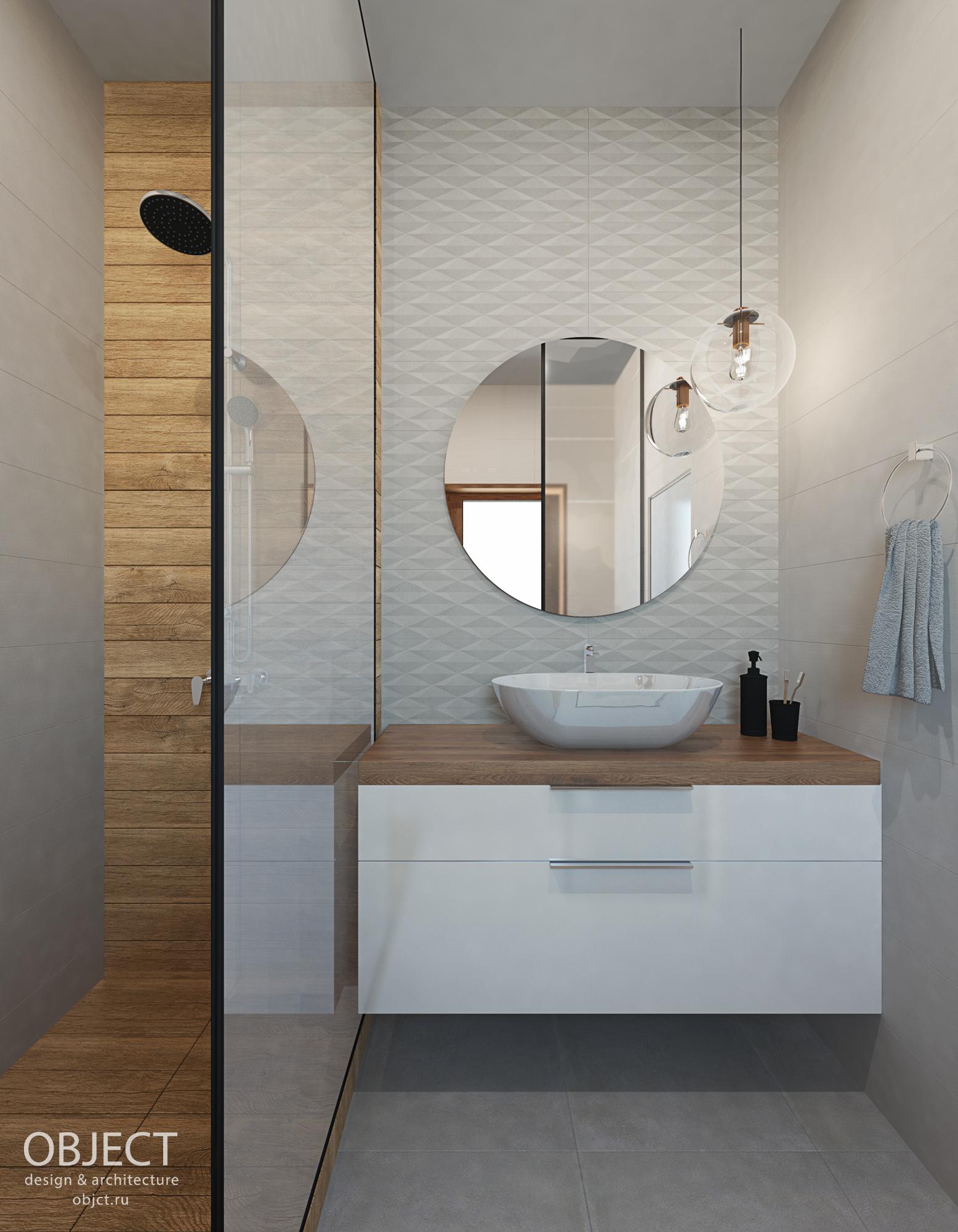 Dizajn_interiera_doma-26