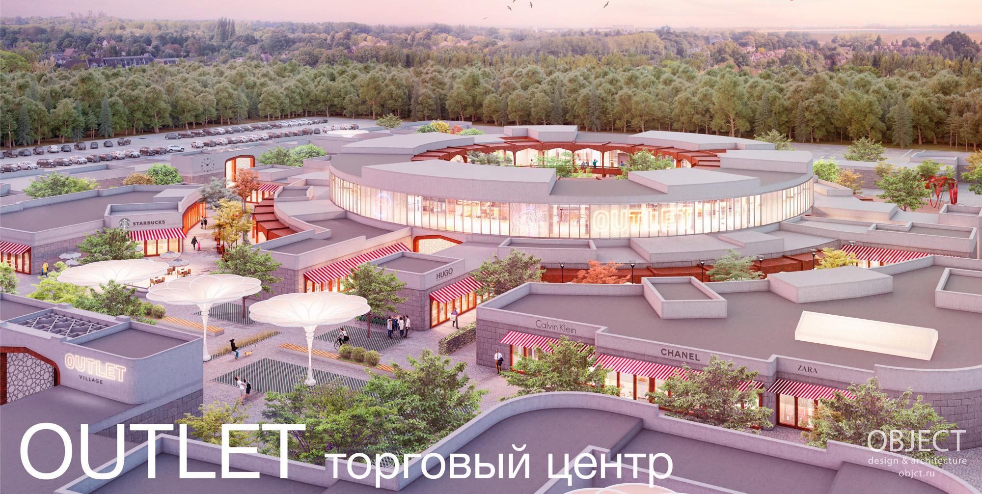 proekt_torgovogo_centra_1