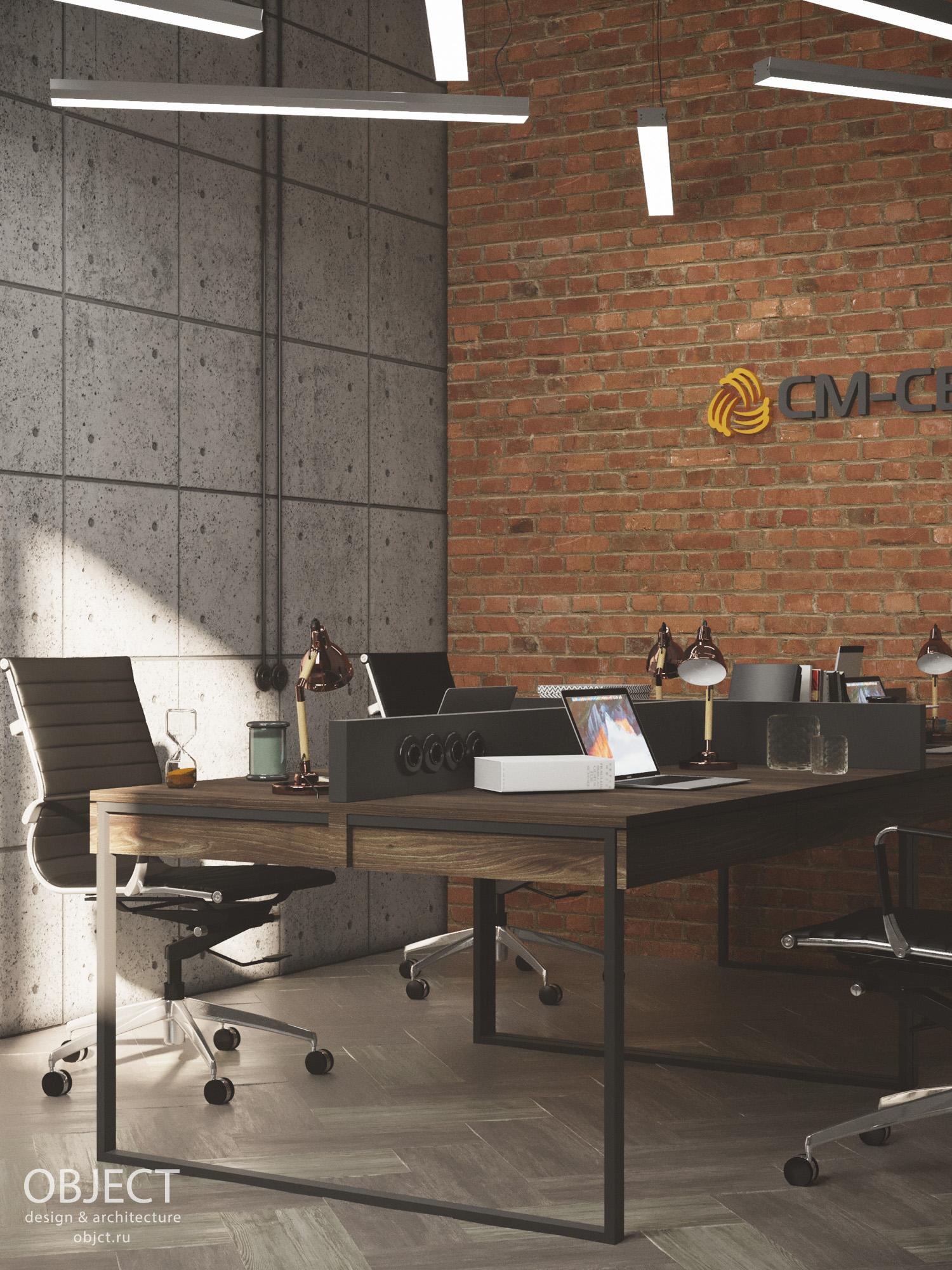 dizajn_ofisa_laboratorii-25