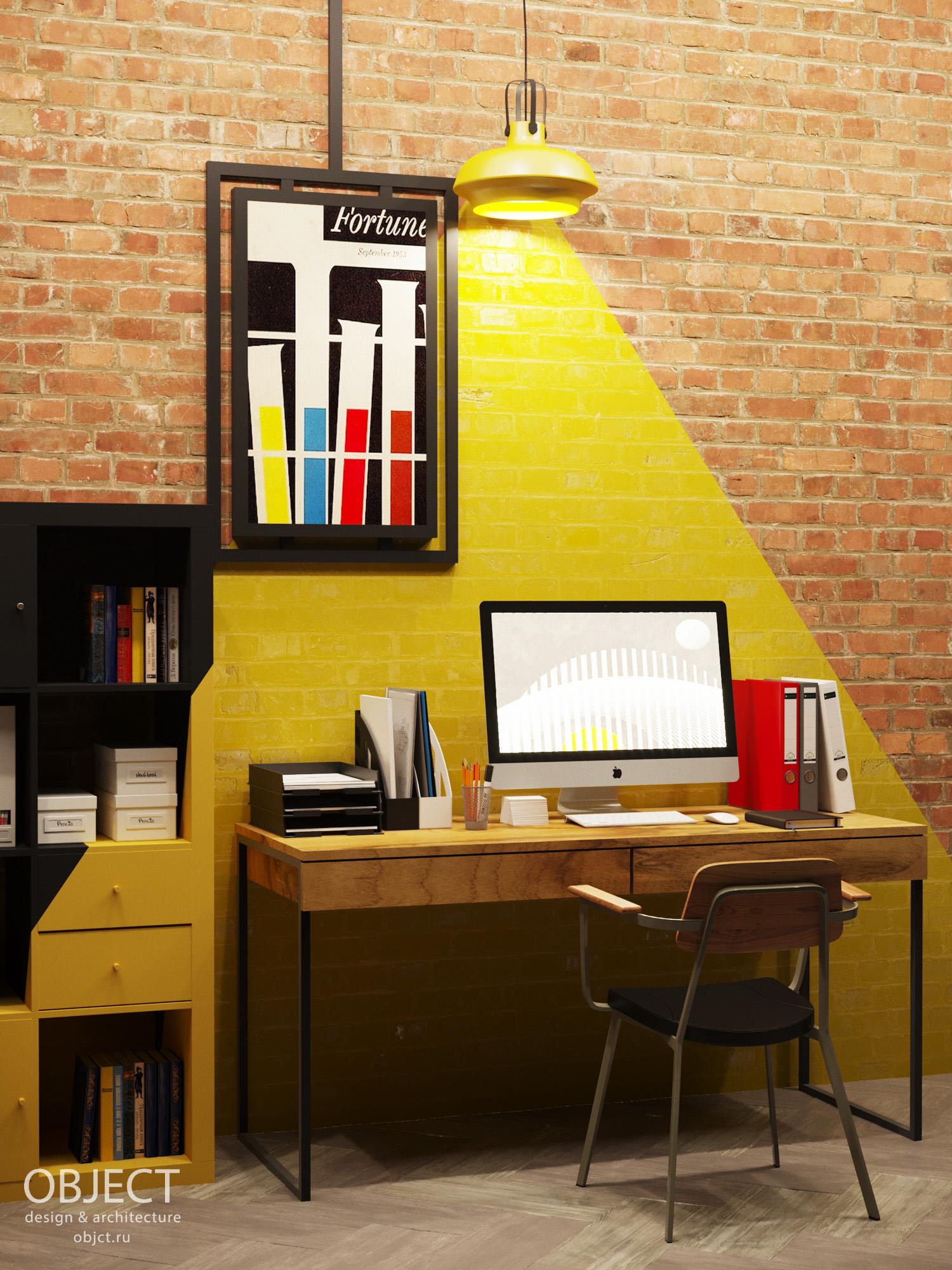 dizajn_ofisa_laboratorii-31